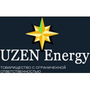 Uzen Energy (Узен Энерджи), ТОО