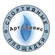Арт сервис, ООО