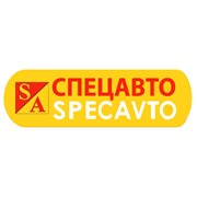 Логотип компании Спецавто, ООО (Краснодар)