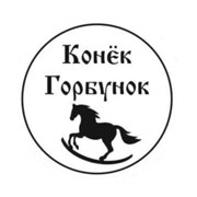 Логотип компании Ферма Пони Конек Горбунок (Полесск)