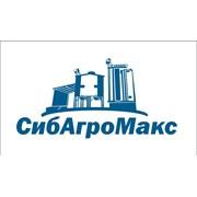 Логотип компании «ПКФ «СибАгроМакс» (Кемерово)