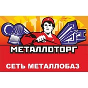 Логотип компании ЗАО «Металлоторг» (Москва)