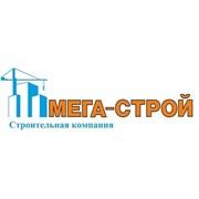 МЕГА-СТРОЙ