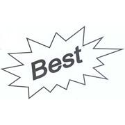 Логотип компании РыбинскТорг, ООО (Рыбинск)