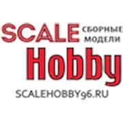 Cборные модели scalehobby96.ru, ЕКАТЕРИНБУРГ