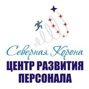 Северная корона (ЦРП), ООО