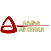 Алма Арсенал, ТОО