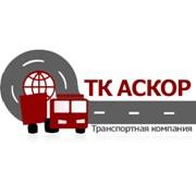 Аскор, ООО