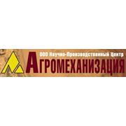 НПЦ Агромеханизация, ООО