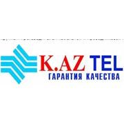 K.az Tel (К.аз Тел), ТОО