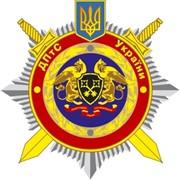 ПСВК (№ 92), ДППроизводитель