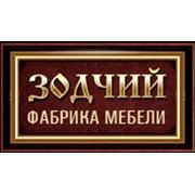 Логотип компании Фабрика мебели Зодчий, ООО (Светлоград)
