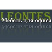 Леонтэс, ООО