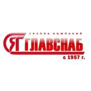 Главснаб - П, ООО