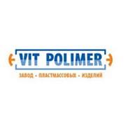 Vit-polimer,SRL