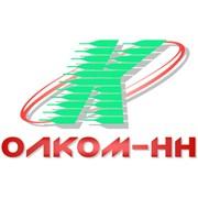 Олком-нн, ООО
