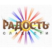 Белова, ЧП (Сладости-Радость)