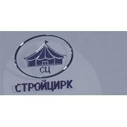 Стройцирк, ООО