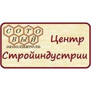 Логотип компании Центр Cтройиндустрии-Р, ООО (Казань)