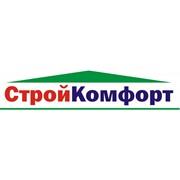 СтройКомфорт, ООО