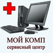Логотип компании Мой комп, ЧП (Киев)