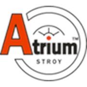 Логотип компании Атриум строй, ООО (Нижний Новгород)