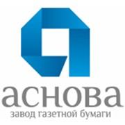 Завод газетной бумаги, РУП