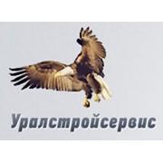 Уралстройсервис, ООО