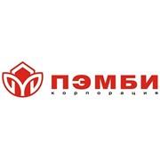 Корпорация ПЭМБИ, ООО