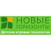 Логотип компании Торговый Дом Новые Горизонты и К, ООО (Москва)