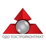 ТехСтройКонтракт, ОДО