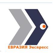 Евразия Экспресс, ООО