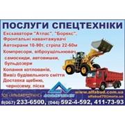 Альфа Буд Строительная компания, ООО