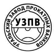 Уральский завод прокатных валков, ЗАО