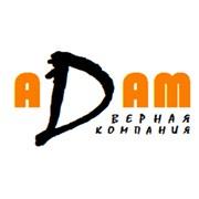 Дверная компания АДАМ