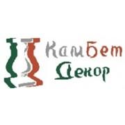 Камбет-декор, ООО