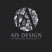 AIS DESIGN studio