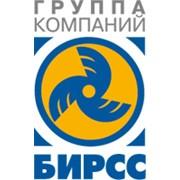 Логотип компании Бирсс ГК, ООО (Москва)