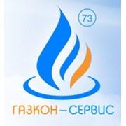 Газкон-Сервис