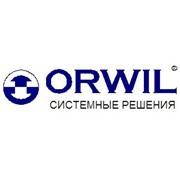 Orwil (Орвил), ООО