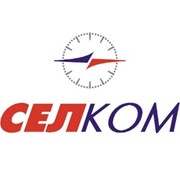 Селком Электроник, ООО