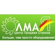 Центр Продажи Станков Олмая, ООО