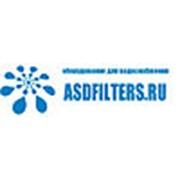 ASDFilters