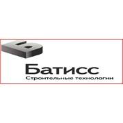 Батисс, ООО