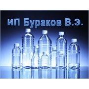 ПЭТ-бутылки