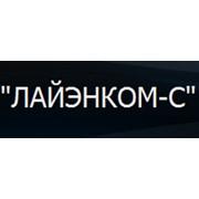 Лайэнком-С, ООО