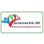 ИП Долматов Василий Вячеславович