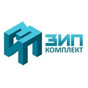 ЗИП Комплект, ООО