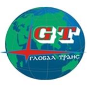 Глобал Транс