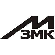 Менделеевский завод металлических конструкций (МЗМК), ООО